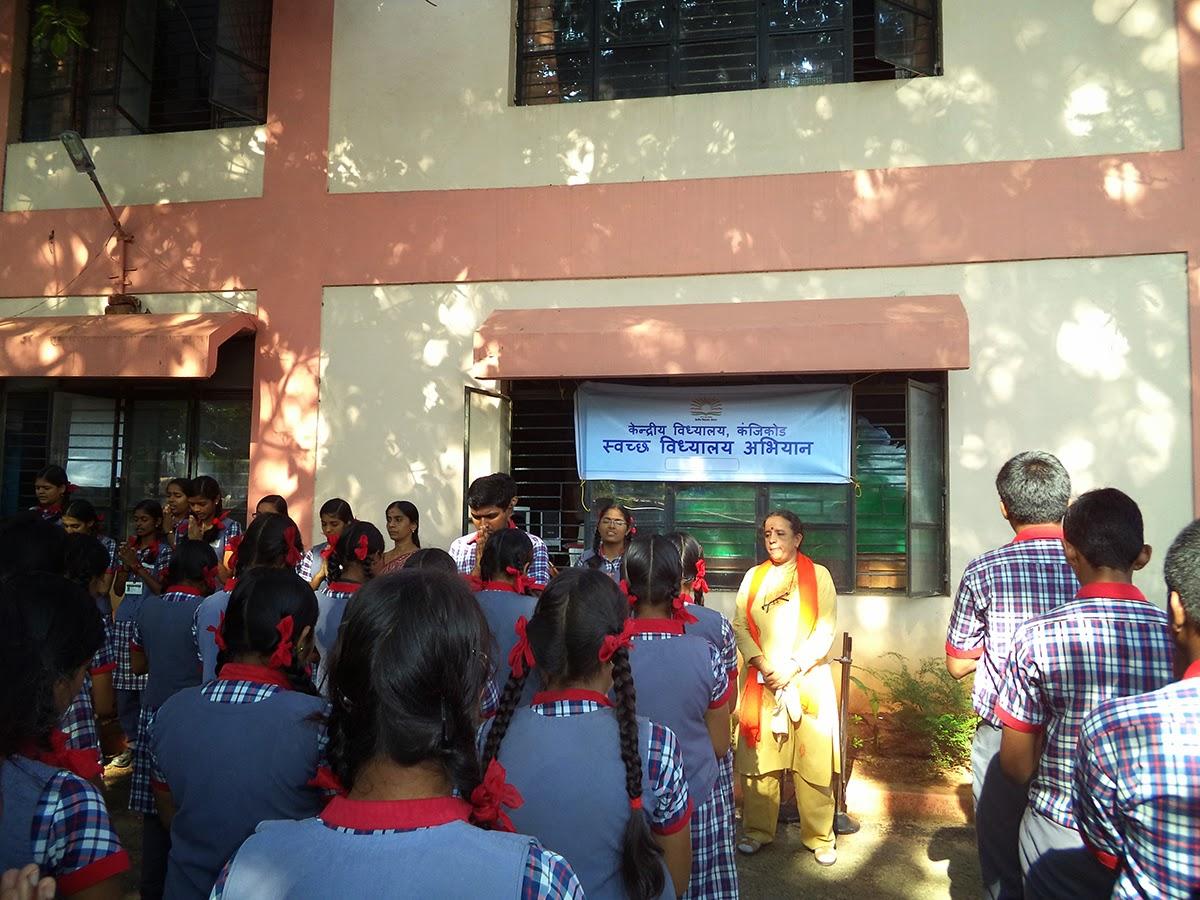 Swachh Bharat, Swachh Vidyalaya Campaign Inaugurated at KV Kanjikode