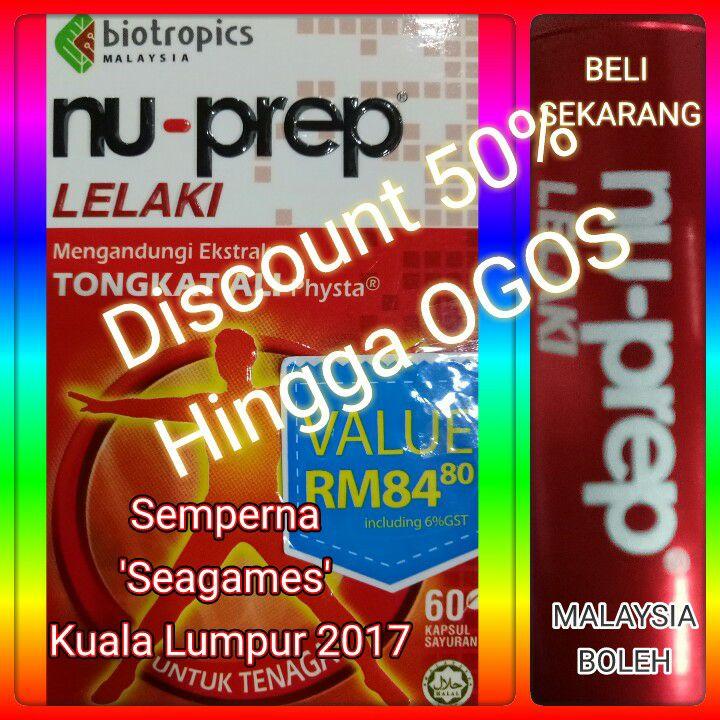 Sea Games Kuala Lumpur 2017