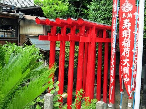 Jofukuji Temple Nagoya, Aichi, Japan