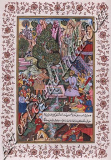 Episode from the Babur Nama