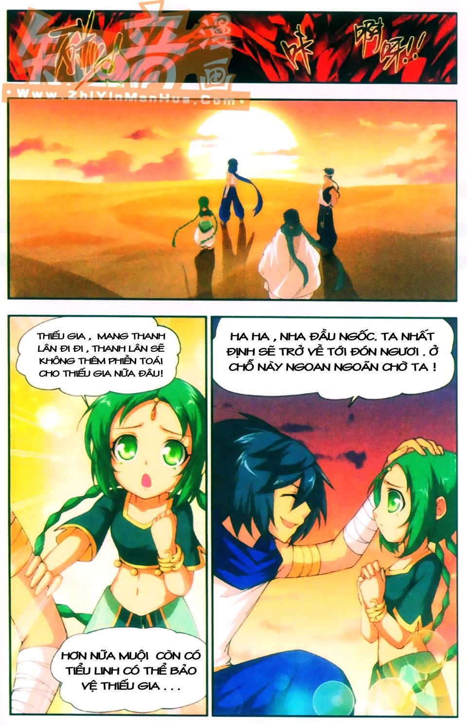 Đấu Phá Thương Khung chap 44 page 21 - IZTruyenTranh.com
