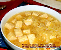 Chinese recipe cook northern Chinese style sauerkraut with frozen tofu