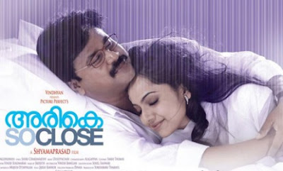 Arike (2012) - Dileep, Samvrutha Sunil, Mamta Mohandas, Ajmal Ameer, Urmila Unni, Vineeth, Innocent, Madampu Kunjukuttan, Dinesh Panicker, Chithra Iyer, Sreenath Bhasi, Prakash Bare