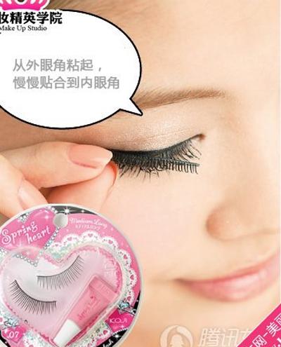 Cách trang điểm mắt búp bê để xinh đẹp như búp bê Barbie