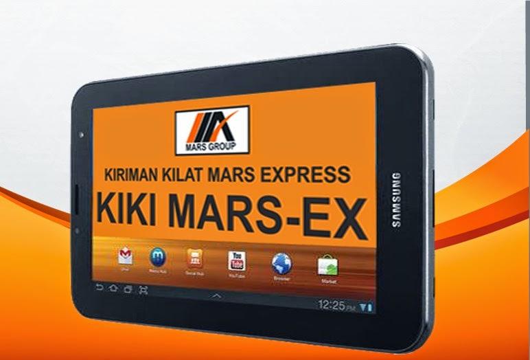 KIKI MARS -EX