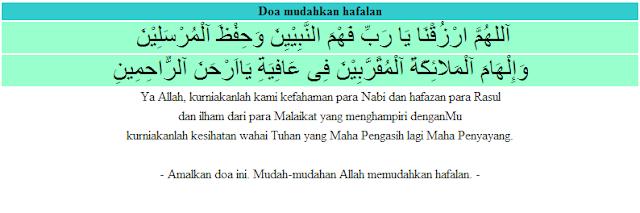 Doa Mudahkan Hafalan