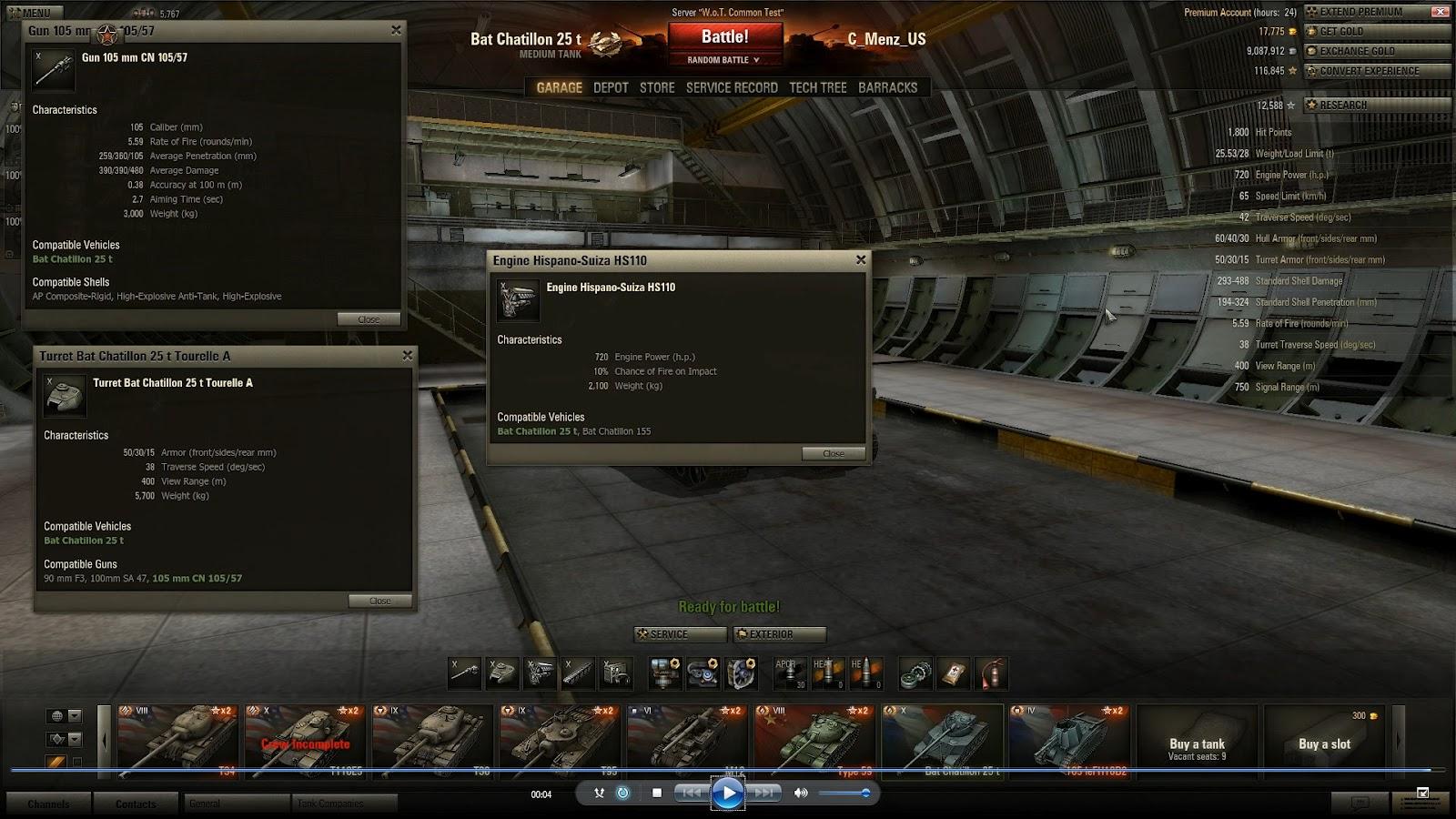 Секрет batch0e2tillon 25 t танки в деталях игры