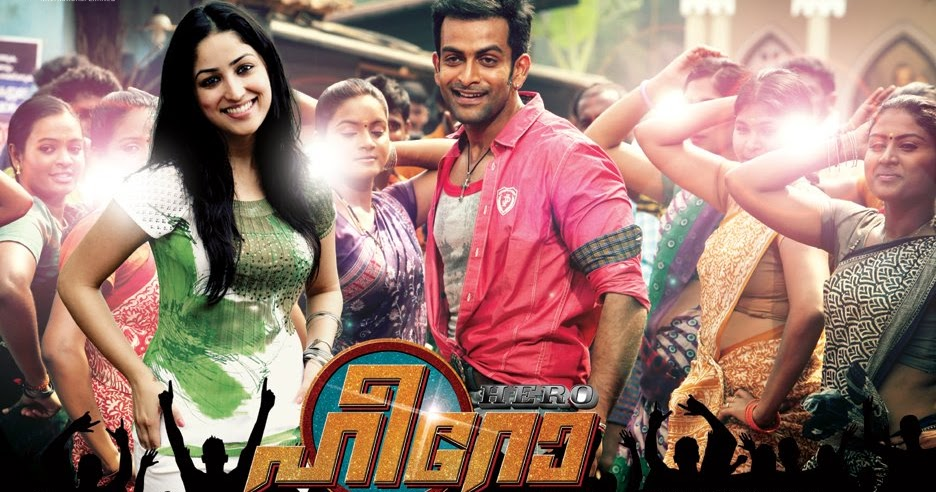malayalam movie songs 2017 mp3 free download