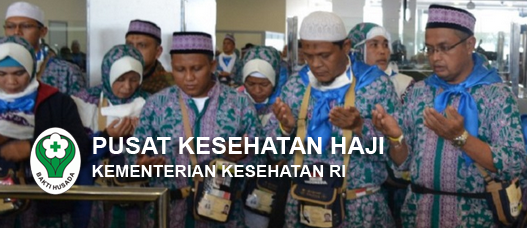Persyaratan Pendaftaran TKHI PPIH 2015  1436 H