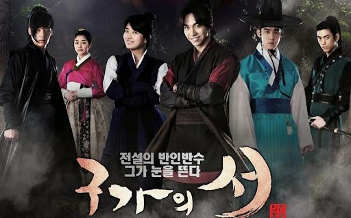 Phim Bí Mật Cửu Gia Thư D-dramas