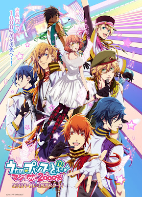 Uta no Prince-sama 2000% Season 2