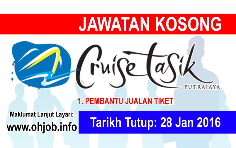 Jawatan Kerja Kosong Perbadanan Putrajaya (PPj) logo www.ohjob.info januari 2016