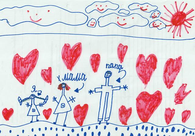Детский рисунок - Я люблю тебя, папа