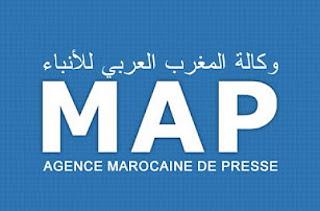 وكالة المغرب العربي للأنباء: مباراة توظيف ثلاثة (03) تقنيين استغلال السمعي البصري. آخر أجل هو 16 أكتوبر 2015