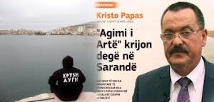 Πανικός στην Αλβανία: Η Χρυσή Αυγή άνοιξε τοπικά παραρτήματα στην Βόρειο Ηπειρο