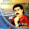 Abderrahim el meskini-Cherit lhob