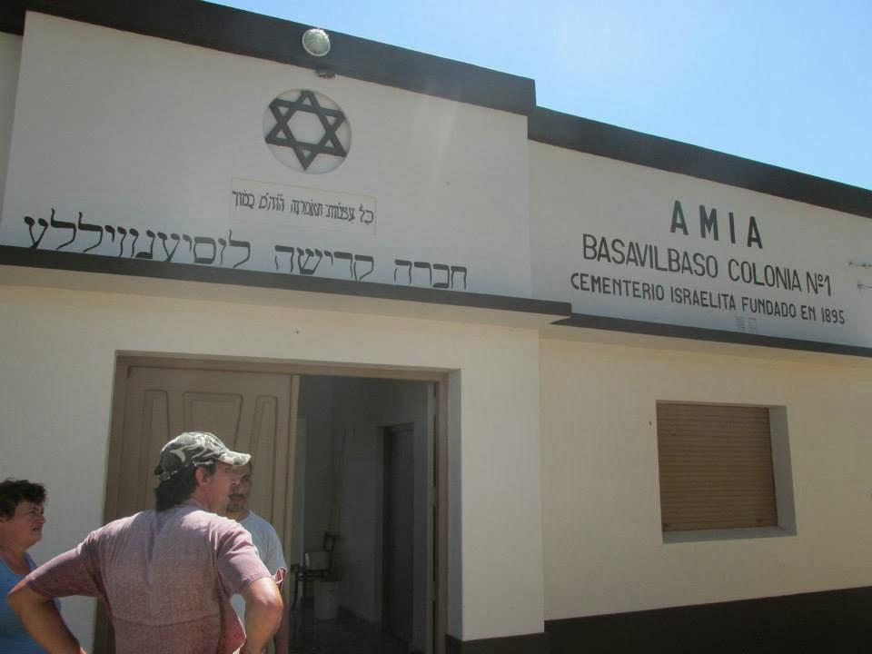 Cementerio Israelita