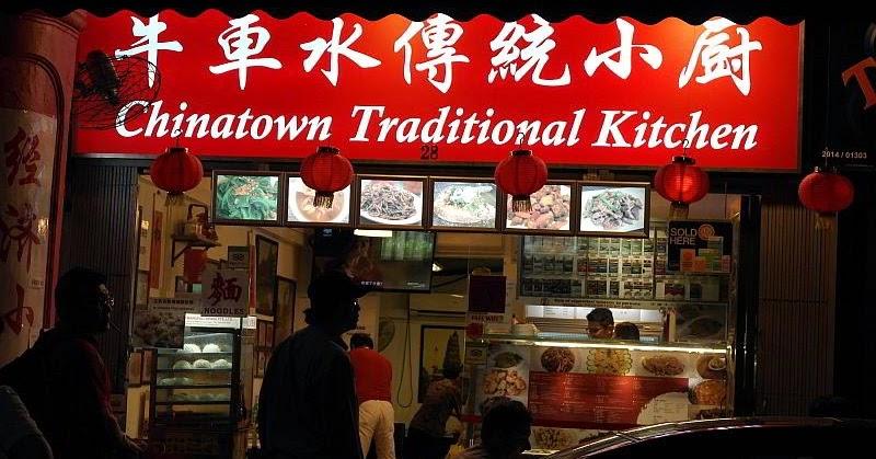 Chinatown Fast Food Loma Linda Ca