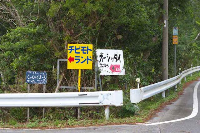 road, signs, Oshitta, 4Km