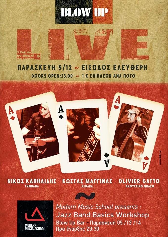 Gatto Μαγγίνας Καπηλίδης live