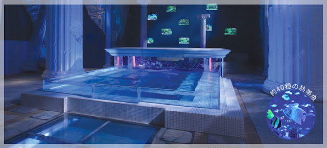 Spa World Atlantis bath in Osaka, Japan
