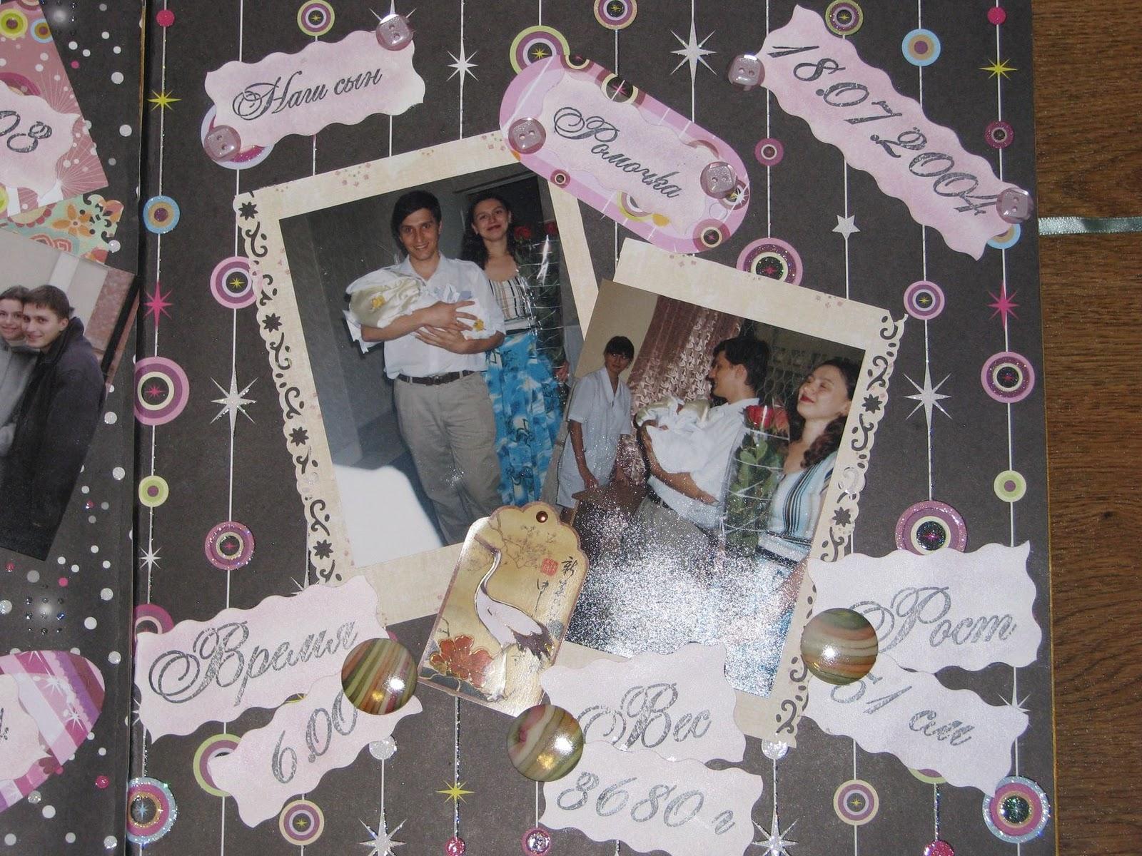 Подарок мужу на жемчужную годовщину свадьбы что 3