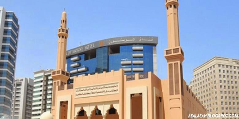 http://asalasah.blogspot.com/2014/10/masjid-ramah-lingkungan-pertama-di.html
