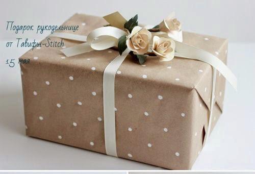 конфетка-сюрприз до 26 июня