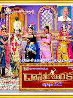 Dana veera sura karna movie wallpapers-cover-photo