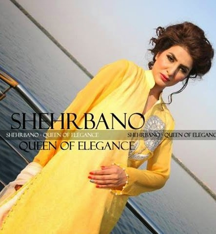 ShehrBano Summer Collection 2014