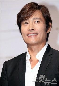 Lee Byung Hun Photo423285