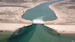 Kokaral Dam