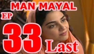 Man Mayal Last Episode