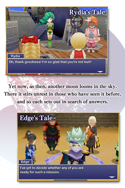 IMAGE FINAL FANTASY IV: AFTER YEARS