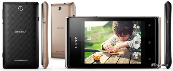 sony xperia e dual c1604 hard reset claimed problem was