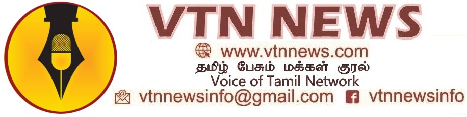 VTN News