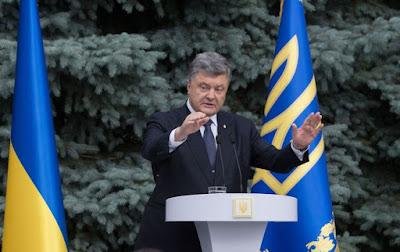 Президент Порошенко внес в Верховную Раду проект изменений к Конституции