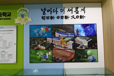 80 Hari di Korea : Hari 72 (Lawatan ke Saeron Elementary School)