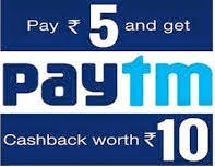 Explara Offers- Pay Rs.5 And Get Rs.10 Cashback At Paytm