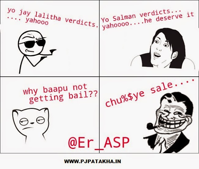 meme on salman , jaylalitha verdict