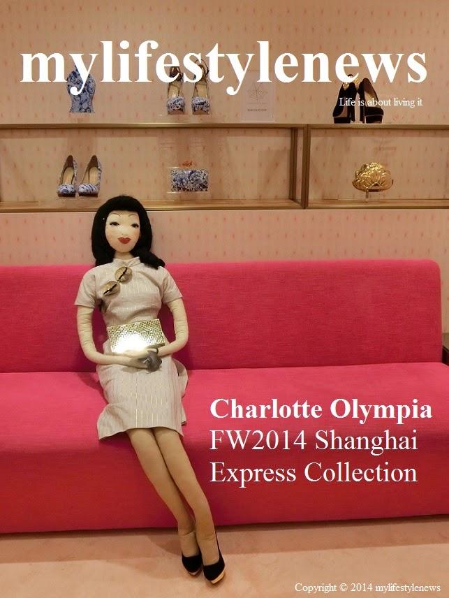 Mylifestylenews charlotte olympia fw2014 shanghai for Koi palace express