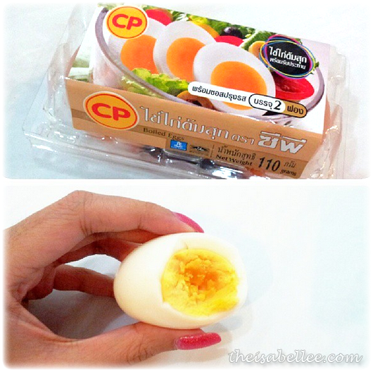Hard boiled eggs from 7 eleven in Thailand