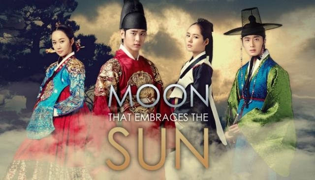 Hình ảnh phim Mặt Trăng Ôm Mặt Trời