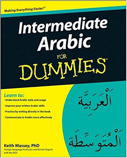 I'm the author of Intermediate Arabic for Dummies.