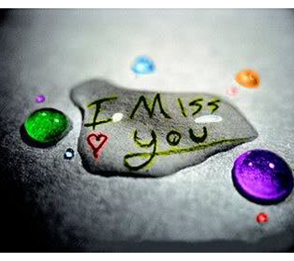 I Miss You HD Wallpaper - Love Wallpapers Gallery