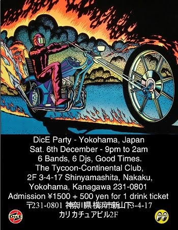 Dice Party Yokohama. Saturday Night. December 6th. 9 till 2.