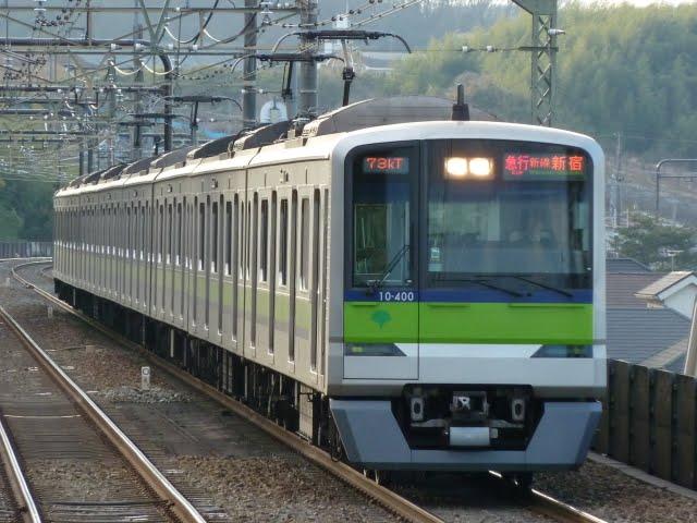 京王電鉄 急行 新線新宿行き1 都営10-300形