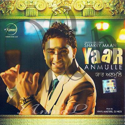 Suhe Bullan De Naal Sharry Maan Mp3 Song Download - Mr-Jatt