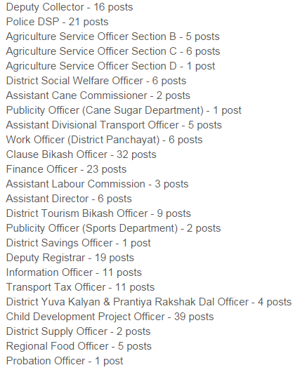 UK PSC Recruitment 2014