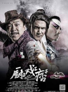 Đầu Bếp, Diễn Viên, Tên Vô Lại - The Chef, The Actor, The Scoundrel (2013) Poster
